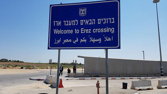Erez crossing (Photo: Roee Idan)