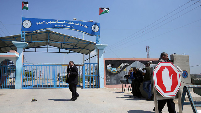Erez border crossing (Photo: AFP)