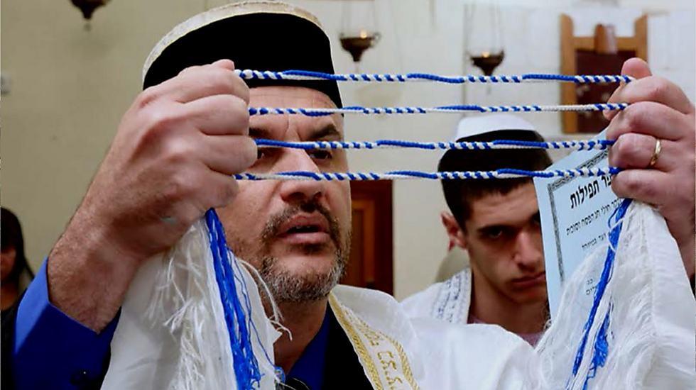 (Photo: Karaite Jewish Association)