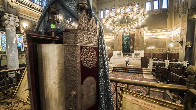 Egyptian synagogue (Photo: AFP)