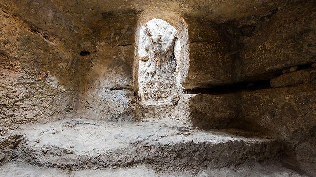 Фото: Управление древностей