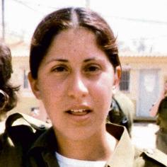 Sarit Shneor Senior