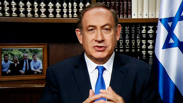 Prime Minister Netanyahu. There is a clear and pretty transparent goal in painting a pitch-black picture of the state under his leadership (Photo: AP)  (Photo: AP)