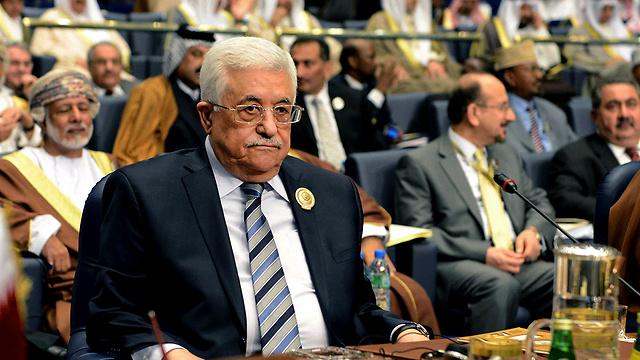 Abbas (Photo: AP)