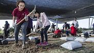 Photo: Israel Antiquities Authority