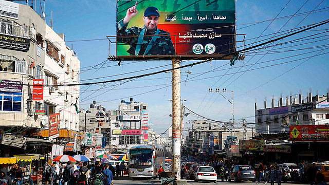 A Gaza billboard featuring Fukha (Photo: AFP)