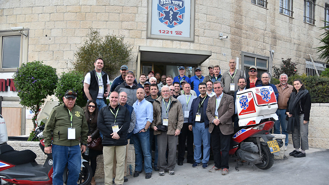 Outside of United Hatzalah headquarters