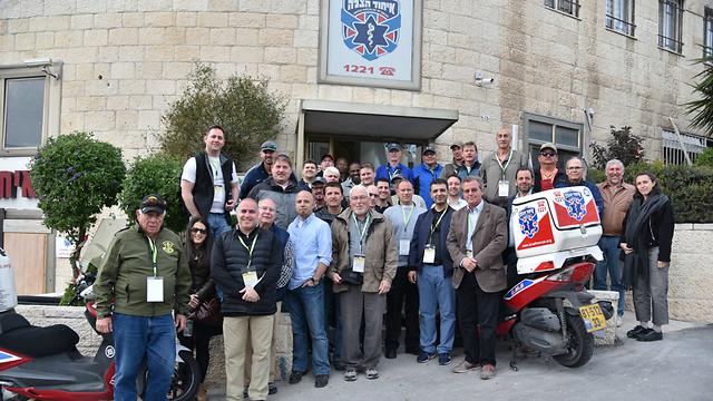 Outside of United Hatzalah headquarters