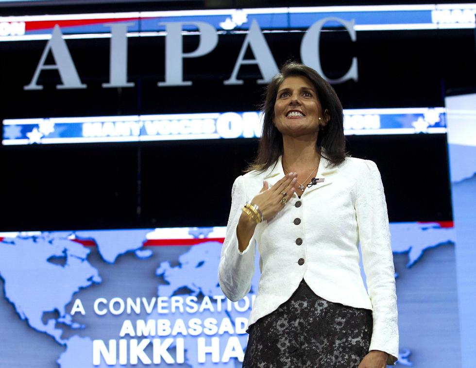 Nikki Haley at AIPAC (Photo: AP)