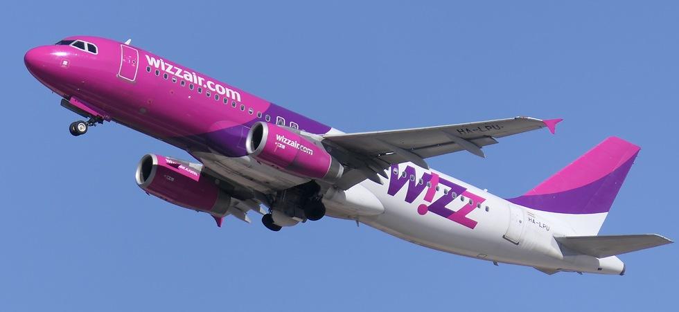 הבדל של 12 דולרים בין הטיסות של וויזאייר (צילום: דני שדה) (צילום: דני שדה)