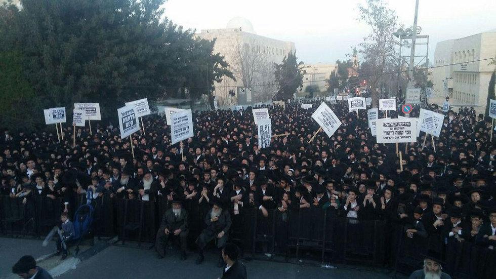 עצרת החרדים בירושלים (צילום: מחאות החרדים) (צילום: מחאות החרדים)