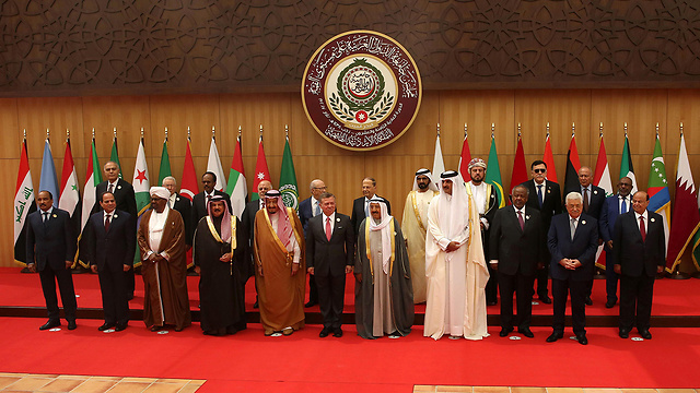 The Arab League. Hamas did not receive its funds through the League's funnel thanks to the unit's efforts (Photo: AFP)