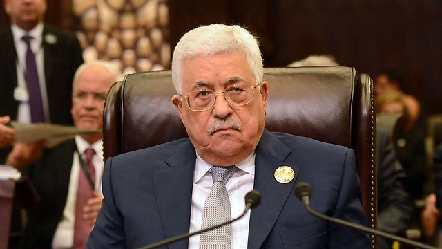 President Abbas at the Arab League (Photo: AFP) (Photo: AFP)