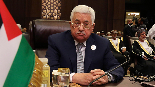 PA President Mahmoud Abbas (Photo: AP) (Photo: AP)