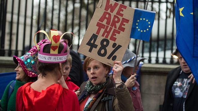 """""""אנחנו 48 האחוזים"""". הפגנה בלונדון של מתנגדי הברקזיט (צילום: AFP) (צילום: AFP)"""