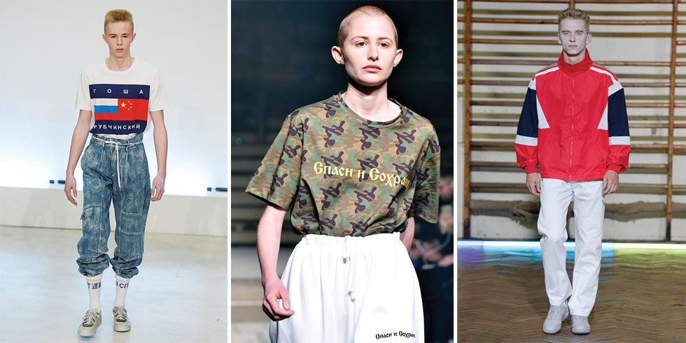 מתוך תצוגות האופנה של Vetements וגושה רובנצ'ינסקי  (צילום: Gettyimages)