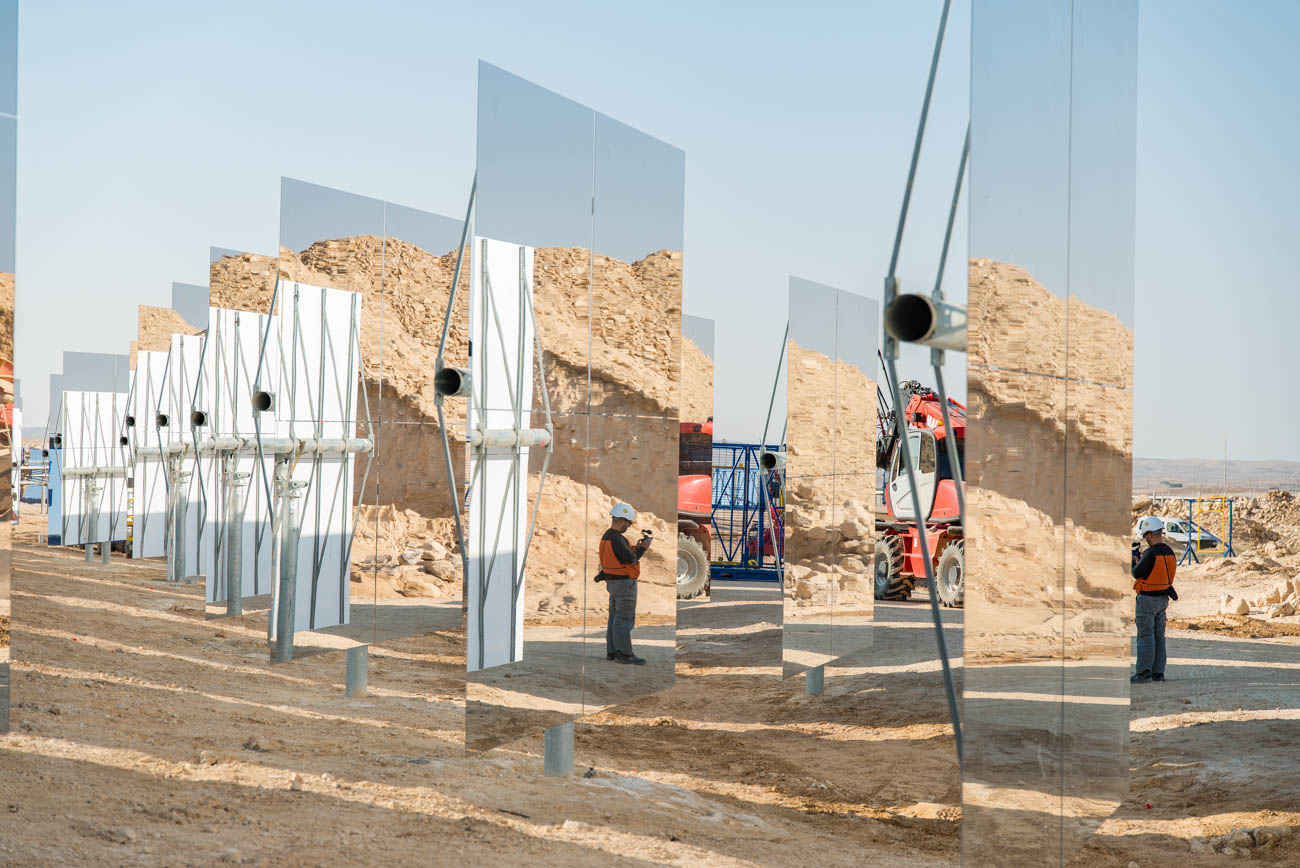 תחנת הכוח הסולרית באשלים (באדיבות מגלים) (צילום: מופ רמת הנגב)