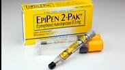 אפיפן מזרק אלרגיה