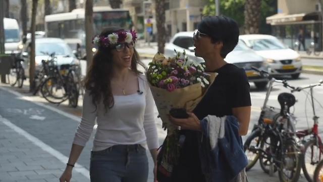 זר בשבילך: פרחים זה טוב