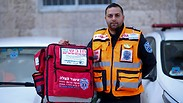 Photo: United Hatzalah