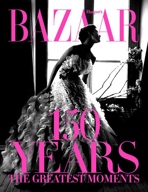 400 עמודים של מיטב הטקסטים וצילומי האופנה מהמגזין הרפר'ס בזאר