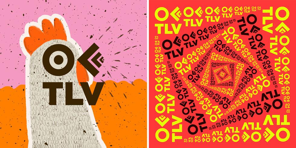40 מעצבים ישראלים הוזמנו לתת פרשנות ללוגו הגיאומטרי של האירוע. מימין הפרשנות של אברהם קורנפלד, משמאל מור זוהר (עיצוב: אברהם קורנפלד, מור זוהר)