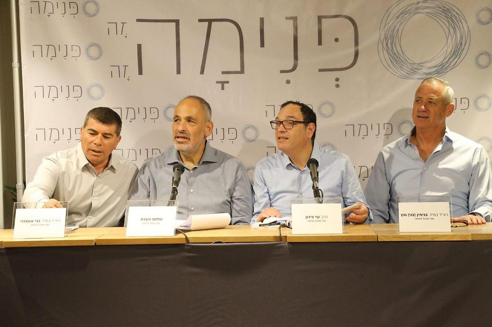 """מימין: גנץ, פירון, דברת ואשכנזי. """"להפגיש מיליון ישראלים שונים"""" (צילום: מוטי קמחי) (צילום: מוטי קמחי)"""