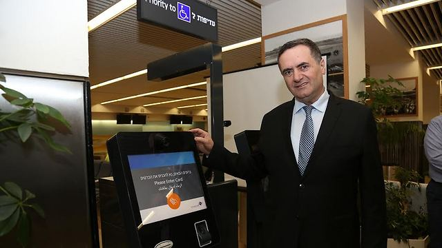Transportation Minister Yisrael Katz (Photo: Gideon Markovich)