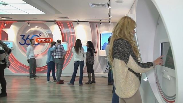"""מרכז המבקרים """"ידיעות 360"""" (צילום: אלי מנדלבאום)"""