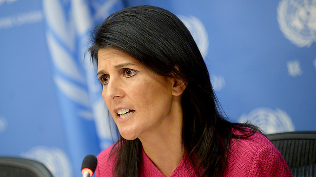 Nikki Haley (Photo: MCT)