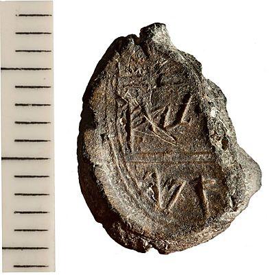חותם מתקופת בית המקדש הראשון ()