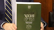 צילום: דוברות הכנסת, יצחק הררי