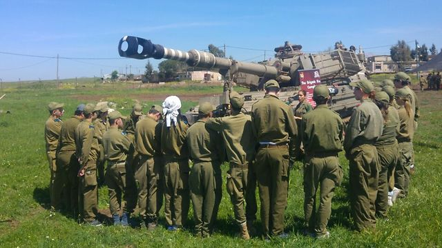 High school students at Gadna class (file photo) (Photo: IDF Spokesperson's Unit)
