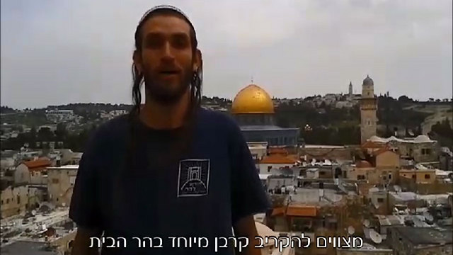 """""""Commanded to perform a special sacrifice on the Temple Mount"""" (Photo: Temple Mount Movement)"""
