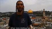Photo: Temple Mount Movement