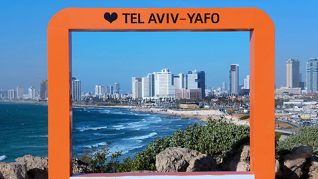 Picture frame in Tel Aviv-Yafo (Photo: Avshalom Shoshani) (Photo: Avshalom Shoshani)