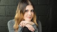 צילום: אילנית תורג'מן