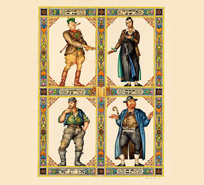 """ארבעת הבנים מההגדה. """"חכם, מה הוא אומר?"""" (איור: Arthur Szyk, cc)"""