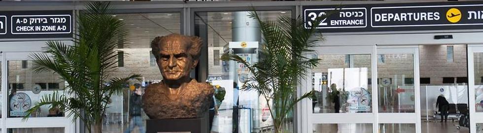 """נתב""""ג. השתדלו להגיע עם דרכון (צילום: רשות שדות התעופה) (צילום: רשות שדות התעופה)"""