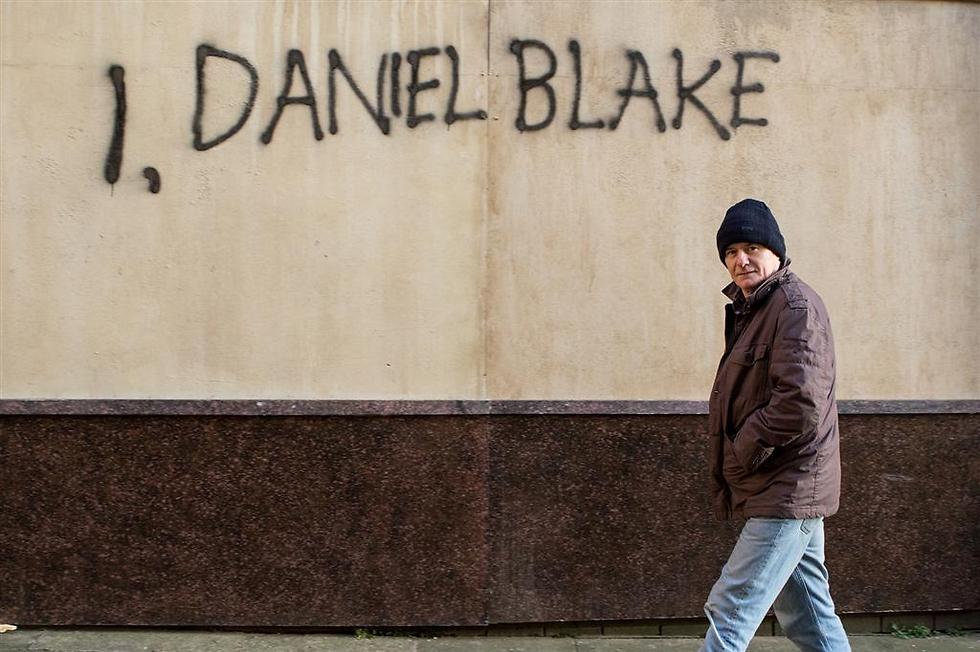 דניאל בלייק. לא יכול לעבוד - אבל גם לא זכאי לקצבה ()
