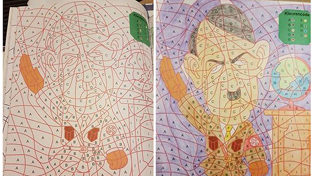 Adolf Hitler coloring book (Photo: AP)