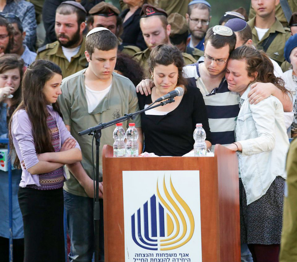 Some of the siblings at the funeral on Thursday (Photo: Hillel Maeir/TPS)