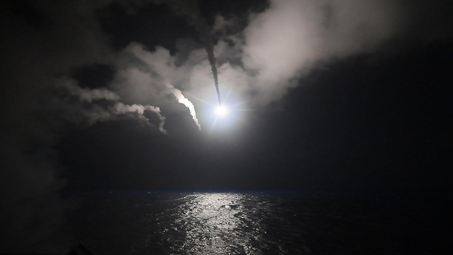 US strike (Photo: EPA)