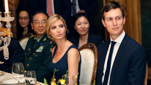 בתו של טראמפ איוונקה עם בעלה היועץ הבכיר קושנר (צילום: AP)