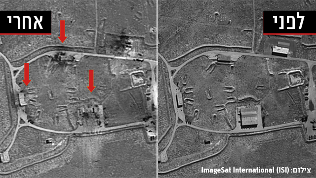 בסיס חיל האוויר הסורי - לפני ואחרי המתקפה האמריקנית (צילום: ImageSat International, ISI) (צילום: ImageSat International, ISI)
