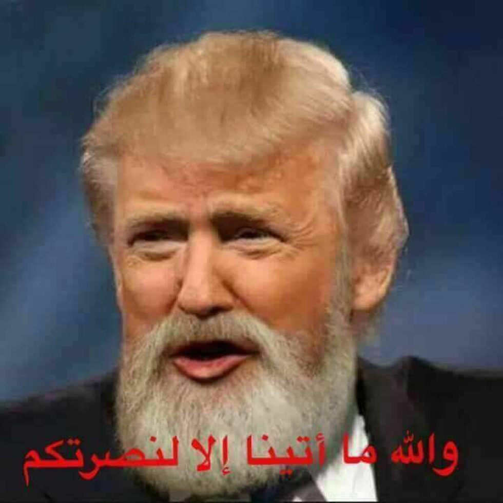 Trump's face is fitted with a complimentary 'Arab' beard by online Arab supporters