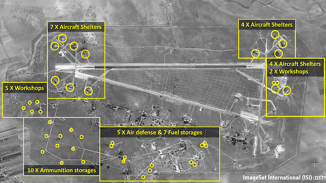 Satellite photos (Photo: ISI) (Photo: ISI)