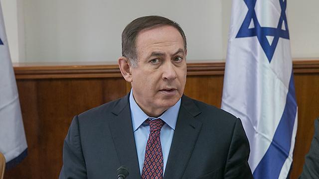Prime Minister Benjamin Netanyahu (Photo: Ohad Zwigenberg)