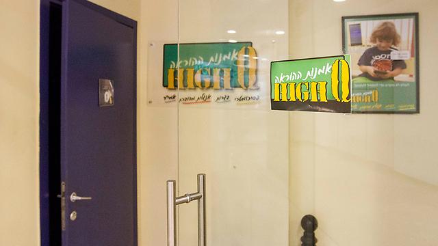 המשרדים השוממים בתל אביב, היום (צילום: עידו ארז)