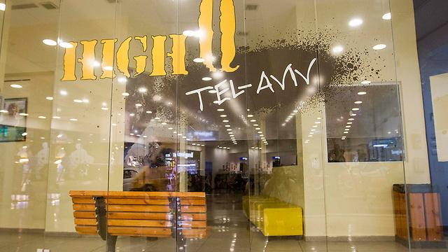משרדי החברה היום בתל אביב. סגורים (צילום: עידו ארז)